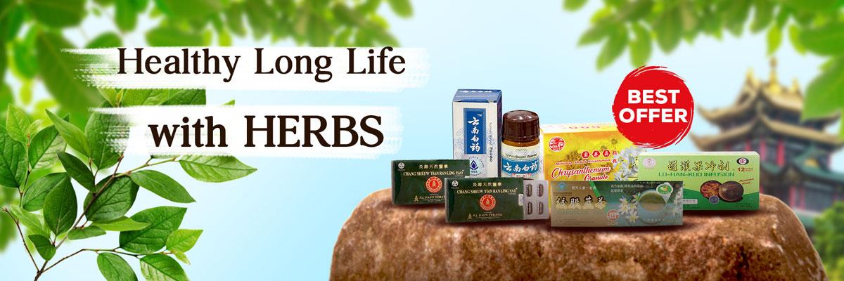 obat obatan herbal