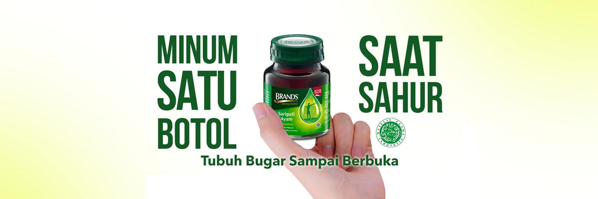 Brands Saripati Ayam