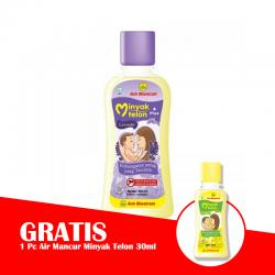 Air Mancur Minyak Telon Plus Lavender 60ml (GRATIS 1pc AIR MANCUR MINYAK TELON 30ml)