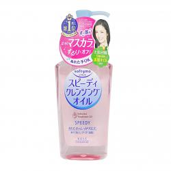 Kose Cosmeport Softymo Speedy Cleansing Oil NC 230ml