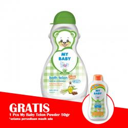 My Baby Bath with Telon Plus 200ml (GRATIS 1pc My Baby Telon Powder 50gr)