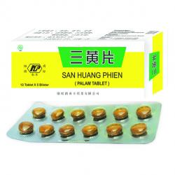 San Huang Phien (Palam Tablet) (12 Tablet @ 5 Blister)