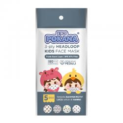 Pokana 3 Ply Surgical Face Mask Headloop Kids 5s
