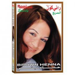 Rani Kone Speedy Brown Henna Hair Color Box 4s