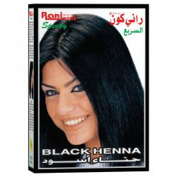 Rani Kone Speedy Black Henna Hair Color Box 4s