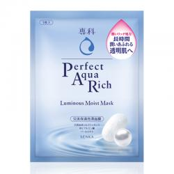 Senka Perfect Aqua Rich Mask Luminous Moist 25ml