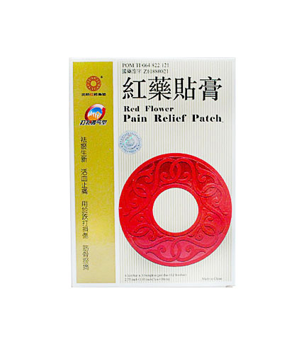 Shenyang Red Flower Pain Relief Patch 12 Lembar