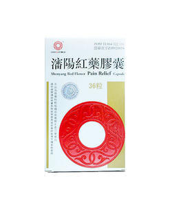 Shenyang Red Flower Pain Relief Capsule 36 Kapsul