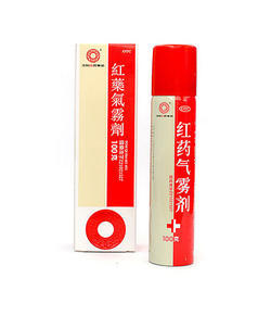 Shenyang Red Flower Pain Relief Spray 100 Gr