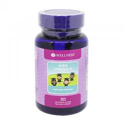Wellness Kids Omega 3 30 softgels